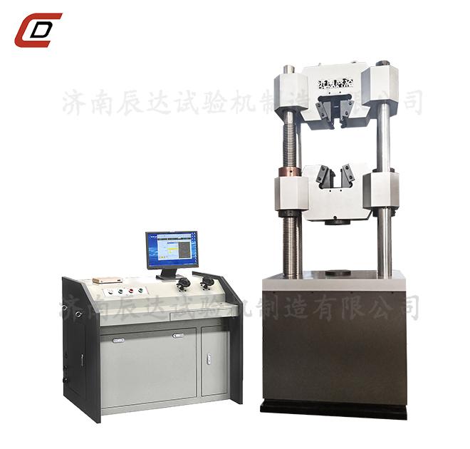 微机控制电液伺服液压式万能试验机WEW-300B