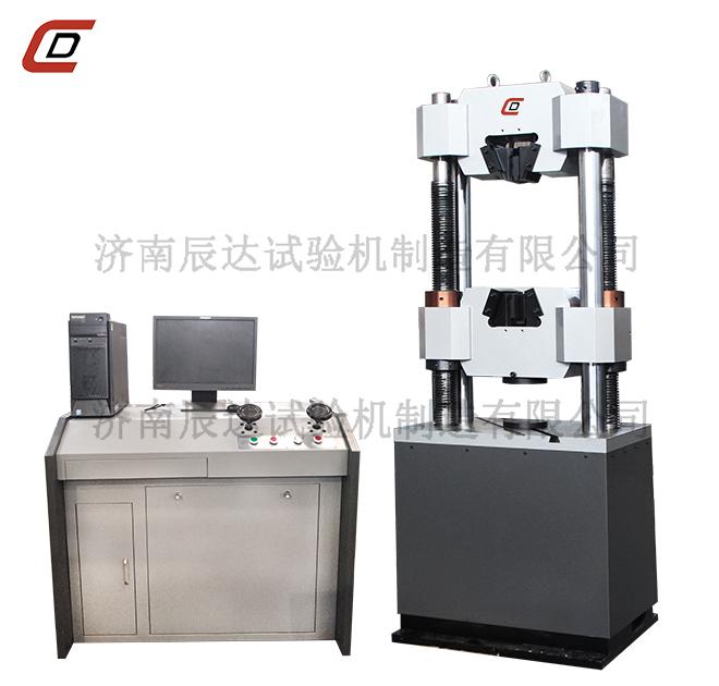 WAW-600B微机控制电液伺服液压式万能试验机