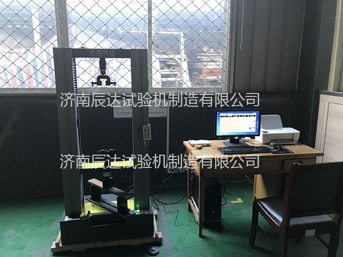 济南辰达人造板试验机调试安装完成