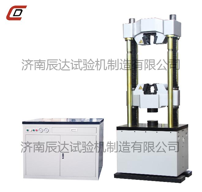 微机控制电液伺服液压式万能试验机WAW-600E