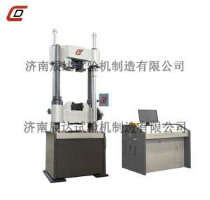 微机触摸屏控制电液伺服液压式万能试验机WAW-600C