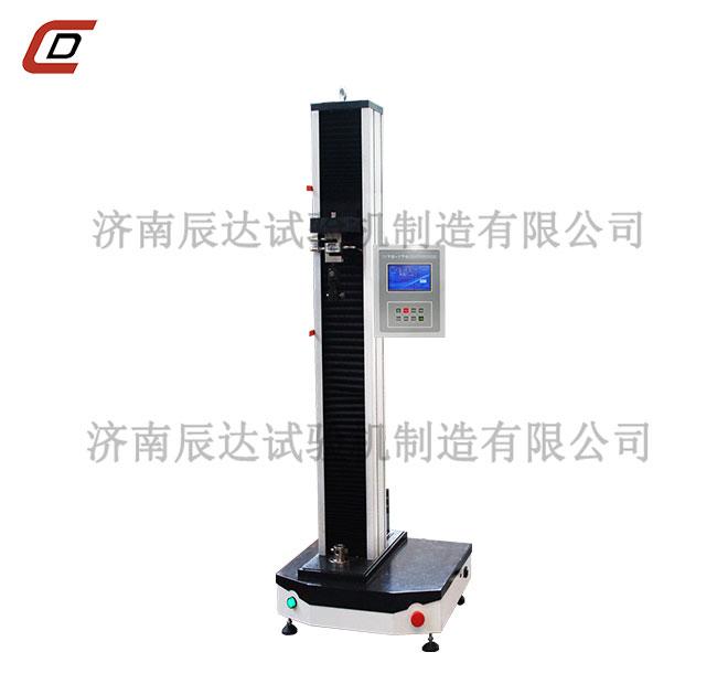 数显电子式万能试验机WDS-5