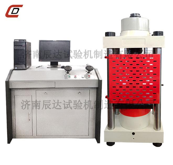 YAW-3000C恒应力水泥压力试验机