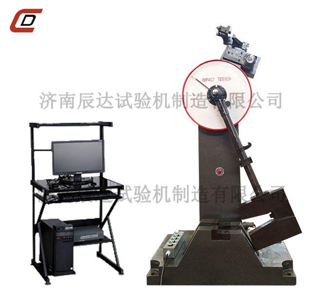 冲击试验机的使用注意事项及工作原理