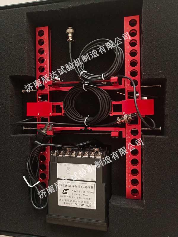 CD-260-05钢筋连接残余变形引伸计  电子引伸计