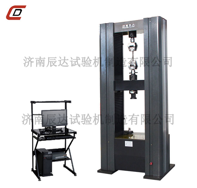 复合材料试验机